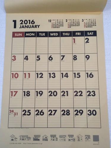 2015-11-28 21.12.38