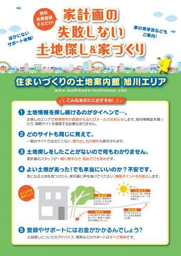 VSZPDY+CezannePro-DB-90msp-RKSJ-H Adobe Japan1 4